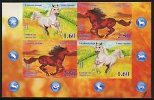 TADSCHIKISTAN TAJIKISTAN 2014 Jahr des Pferdes Year of the Horse Ungezähnt Imper