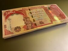 500,000 NEW IRAQI DINARS 2015 WITH NEW SECURITY FEATURES IQD-UNC