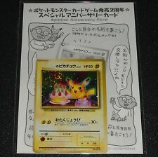 SEALED Birthday Pikachu Holo White Star Japanese Promo Pokemon Card