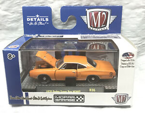 2016 M2 Machines 1970 Dodge Super Bee Hemi R36 16-42 Mopar Garage Car NIB New