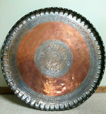 Beautiful Vtg Large Copper Hammered Engraved Persian Tray Table or Wall Hanging