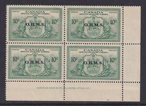 Canada Scott EO1 XF MNH/MH 1950 10¢ Official OHMS Plate #1 LR Block CV $100