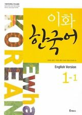 Ewha Korean. 1-1 (in English) (Korean edition) (Korean) Paperback