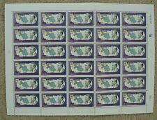 Kazakhstan 1993 President Nazarbaev Mint MNH Sheet of 30 x 100r