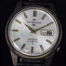 VINTAGE 1960's Seiko Sportsmatic 5 Diashock 21 Jewels Gold Men's Wrist Watch