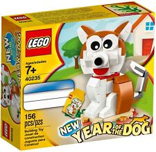 Lego 40235 - Year of the dog - YR 2018  New & Sealed, Ready to ship!!