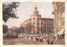 B84035  tramway rostov  dom  russia