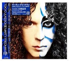 MARTY FRIEDMAN-TOKYO JUKEBOX 2 2-JAPAN CD G88