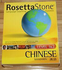 Rosetta Stone Chinese Mandarin Language Course Level 1 & 2