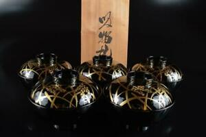 #5591: Japanese Wooden Lacquer ware Flower gold lacquer pattern LID BOWL 5pcs