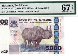 TANZANIA-5000 SHILINGI-2003-PICK 38 **PMG 67 EPQ SUPERB GEM UNC**