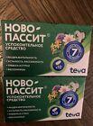 Novo-Passit 2x10 Calming and Sedative Effects, Anti Stress, AntiPanic NOVOPASSIT