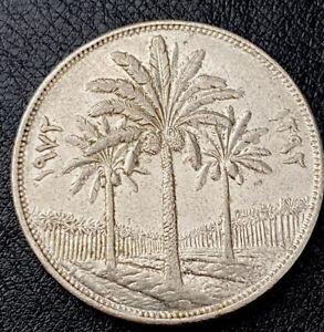 Iraq 250 Fils 1972 AH1392 KM#136 Central Bank Commemorative Coin Ships Canada