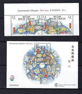 China Macau Macao 1999 Dim Sum Stamps + S/S Top