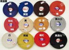 Baseball Softball Gloves Mitts Lace Repair Leather 220 CM(7.2') 12 Color
