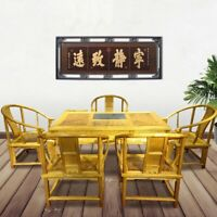 7 Piece Dining Table Set 5 Palace Chairs Silkwood Gold thread Nan wood 金絲楠木#1173