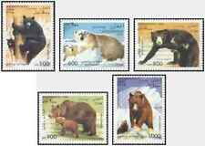 Timbres Animaux Ours Afghanistan 1483/7 ** lot 26807