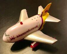 Monarch Kids Fun / Toy Plane Electric Light & Sound Nostalgic Premier Portfolio