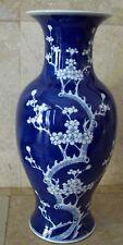 Fine Chinese Cobalt Blue & White Porcelain Prunus Baluster Vase- Signed/Marked