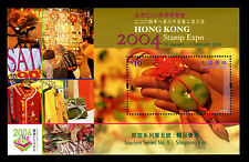 Hong Kong Sc #1081 S/S $10 - HK  2004 Stamp Expo Tourism Series No 5  Shopping