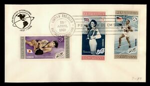 DR WHO 1959 DOMINICAN REPUBLIC FDC OLYMPICS SPORTS COMBO  g00575