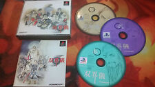 SOUKAIGI RPG PLAYSTATION JAP JPN JP PSX PS1 ENVÍO 24/48H COMBINED SHIPPING