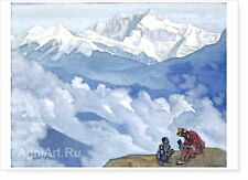 """Pearl of Searching. By Nicholas Roerich. Fine art print NEW 20 x 28 """""""