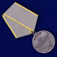 """Medaille """"Für Verdienste im Kampf"""" UdSSR russische Militär ORDEN replica 2"""