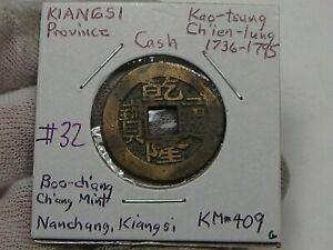 CHINA Kiangsi Province Cash Kao-tsung Ch'ien-lung 1736-1795 KM#409.  #32