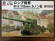 1/35 Soviet / Russian Army Br-2 152mm Cannon M1935 ~ Pit-Road / Trumpeter