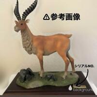 Studio Ghibli PRINCESS MONONOKE Yackel figure Cominica Memorial Collection RARE