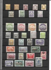 Turkey early m/mint collection
