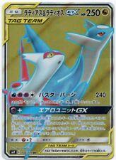 Pokemon Card Japanese - Latias & Latios GX SR TAG TEAM 104/095 SM9 - HOLO MINT