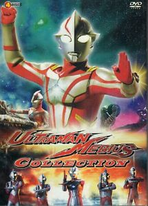 Ultraman Mebius (5 Movies Collection) DVD -English / Japanese Version _ Region 0