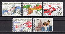 CYPRUS 1981 ANNIVERSARIES & EVENTS - SPECIMEN MNH