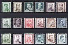 Japan 1949-1952, Mi. 476/93 'People of cultural history'  MNH VF