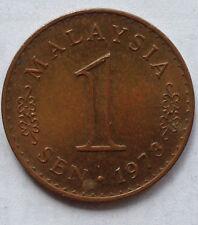 Malaysia 1 sen 1973 coin