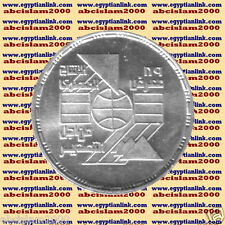 "1989 Egypt Egipto Египет مصر Silver Coins ""Egyptian Export  Exposition "",5 P"