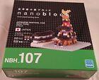 Kawada Nanoblock JAPANESE FESTIVAL CAR EDO parade float building toy NBH 107