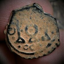 Unresearched Islamic Ancient Coin