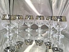 Crystal Glasses Set of 6 Cognac Brandy Snifter 8 oz Platinum Greek Design