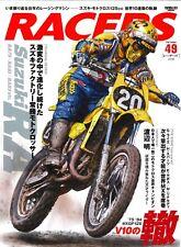 RACERS Vol.49 Suzuki RA Japanese book Gaston Rahier Stefan Everts