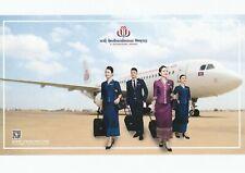 JC International Airlines Airbus A320 - Crew Stewardess - postcard