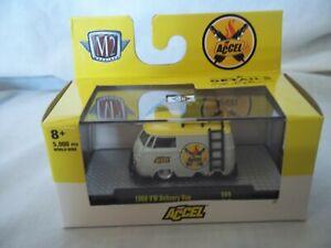 m2 machines ACCEL 60 vw delivery van