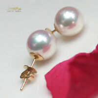 AAA 9-10mm natural south sea White round pearl stud earrings 18k Yellow Gold(w)