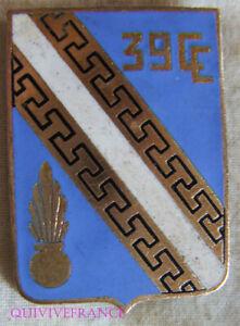 IN17908 - INSIGNE 39° Compagnie de Camp, SUIPPES, émail, 2 anneaux