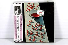 PAUL MCCARTNEY: MCCARNEY, JAPAN MINI LP CD, ORIGINAL, RARE / THE BEATLES