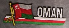 Embroidered International Patch National Flag of Oman NEW streamer