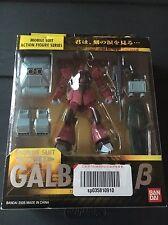 Bandai Gundam RMS-117 Galbaldy Action Figure Msia lot