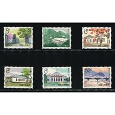 China Stamp 1964 S65 Yanan - Sacred Shrine of the Revolution MNH